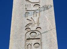 Αιγυπτιακό hieroglyphics στον αρχαίο Στοκ Φωτογραφία