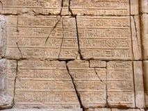 αιγυπτιακό hieroglyphics Στοκ Εικόνες