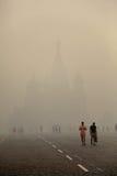 αιθαλομίχλη της Μόσχας Ρ&ome Στοκ Εικόνες