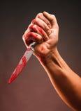 Αιματηρό να διαπεράσει Στοκ εικόνα με δικαίωμα ελεύθερης χρήσης