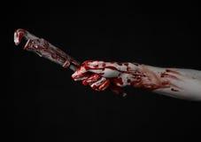Αιματηρό χέρι που κρατά ένα διευθετήσιμο γαλλικό κλειδί, αιματηρός βασικός, τρελλός υδραυλικός, αιματηρό θέμα, θέμα αποκριών, μαύ Στοκ εικόνα με δικαίωμα ελεύθερης χρήσης