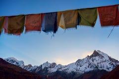 Αιχμή Machapuchare στην ανατολή από το στρατόπεδο βάσεων Annapurna, Νεπάλ Στοκ φωτογραφία με δικαίωμα ελεύθερης χρήσης