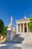 ακαδημία Αθήνα Ελλάδα Στοκ φωτογραφίες με δικαίωμα ελεύθερης χρήσης