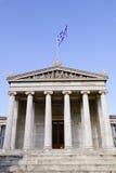 ακαδημία Αθήνα Στοκ Εικόνα