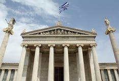ακαδημία Αθήνα Στοκ Εικόνες