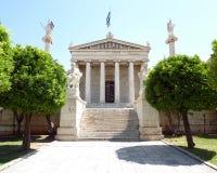 ακαδημία Ελλάδα εθνική Στοκ Φωτογραφίες