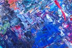 ΑΚΑΤΕΡΓΑΣΤΟ αρχείο υποβάθρου παλετών χρωμάτων Στοκ Εικόνα