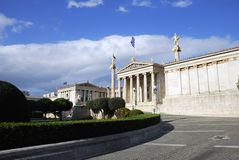 ακαδημία Αθήνα Ελλάδα ε&theta Στοκ φωτογραφίες με δικαίωμα ελεύθερης χρήσης