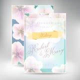 Ακολουθία καρτών γαμήλιας πρόσκλησης με τα πρότυπα λουλουδιών μαργαριτών Στοκ Εικόνες
