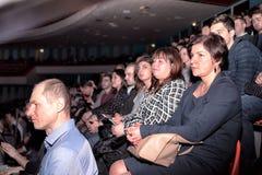 Ακροατήριο στην επιχειρησιακή διάσκεψη Στοκ φωτογραφία με δικαίωμα ελεύθερης χρήσης