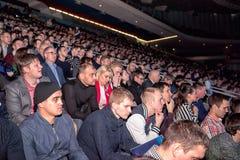 Ακροατήριο στην επιχειρησιακή διάσκεψη Στοκ εικόνες με δικαίωμα ελεύθερης χρήσης