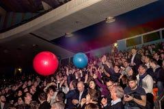 Ακροατήριο στην επιχειρησιακή διάσκεψη Στοκ Εικόνα