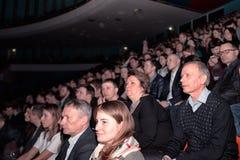 Ακροατήριο στην επιχειρησιακή διάσκεψη Στοκ Φωτογραφία