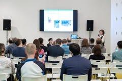 Ακροατήριο στη αίθουσα συνδιαλέξεων Στοκ φωτογραφίες με δικαίωμα ελεύθερης χρήσης