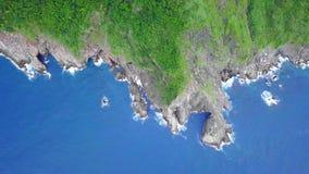 Ακτή Yilan στην Ταϊβάν Έκταση Mountan της βορειοανατολικής ακροθαλασσιάς κοντά στην πόλη της Ταϊπέι r φιλμ μικρού μήκους