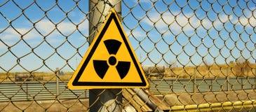 ακτινοβολία Στοκ Φωτογραφίες