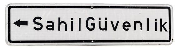 Ακτοφυλακή οδικών σημαδιών που απομονώνεται στοκ φωτογραφίες με δικαίωμα ελεύθερης χρήσης
