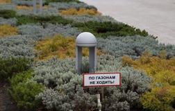 Ακυρώστε του περπατήματος Στοκ Φωτογραφία