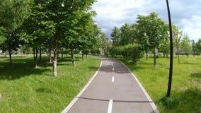 Αλέα στο πάρκο πόλεων