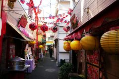Αλέα του Ταϊνάν σε Yokohama Chinatown Στοκ εικόνα με δικαίωμα ελεύθερης χρήσης