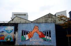 Αλληλεγγύη με την Παλαιστίνη, Μπέλφαστ, Βόρεια Ιρλανδία Στοκ εικόνα με δικαίωμα ελεύθερης χρήσης