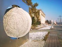 Αλμάτι, Καζακστάν: το παλαιό τετράγωνο στοκ φωτογραφία με δικαίωμα ελεύθερης χρήσης