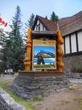 Αλμπέρτα banff Καναδάς Στοκ φωτογραφίες με δικαίωμα ελεύθερης χρήσης