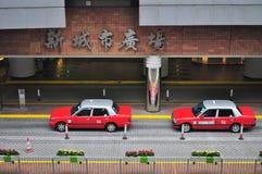Αμάξι πόλεων Χονγκ Κονγκ Στοκ φωτογραφίες με δικαίωμα ελεύθερης χρήσης