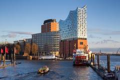 Αμβούργο Στοκ εικόνα με δικαίωμα ελεύθερης χρήσης