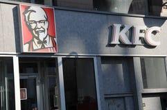 ΑΜΕΡΙΚΑΝΙΚΟ ΕΣΤΙΑΤΟΡΙΟ ΑΛΥΣΙΔΩΝ ΤΗΣ KFC ΣΤΗΝ ΚΟΠΕΓΧΑΓΗ Στοκ εικόνες με δικαίωμα ελεύθερης χρήσης
