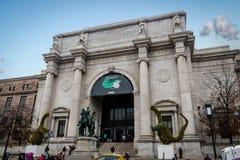 Αμερικανικό μουσείο της φυσικής ιστορίας στη Νέα Υόρκη - τη Νέα Υόρκη, ΗΠΑ Στοκ φωτογραφία με δικαίωμα ελεύθερης χρήσης