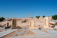 Αμμάν, Ιορδανία, Μέση Ανατολή Στοκ εικόνες με δικαίωμα ελεύθερης χρήσης
