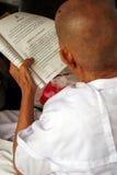 ανάγνωση των θρησκευτικώ&n Στοκ Εικόνες