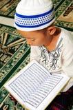 ανάγνωση koran Στοκ εικόνα με δικαίωμα ελεύθερης χρήσης