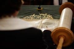 Ανάγνωση Torah Στοκ φωτογραφίες με δικαίωμα ελεύθερης χρήσης