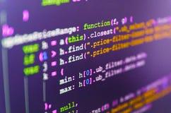 Ανάπτυξη λογισμικού στοκ φωτογραφία με δικαίωμα ελεύθερης χρήσης