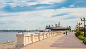 Ανάχωμα σε Nizhny Novgorod Στοκ Φωτογραφίες