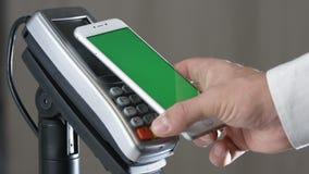 Ανέπαφη πληρωμή με Smartphone φιλμ μικρού μήκους
