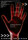 ανίχνευση χεριών Στοκ φωτογραφίες με δικαίωμα ελεύθερης χρήσης