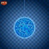 Αναδρομικό ασημένιο disco σύμβολο λεσχών σφαιρών διανυσματικό, λάμποντας της κατοχής της διασκέδασης, χορός, DJ που αναμιγνύει, ν απεικόνιση αποθεμάτων