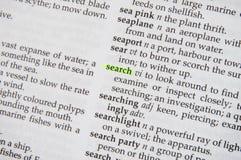 Αναζήτηση στο λεξικό Στοκ εικόνα με δικαίωμα ελεύθερης χρήσης