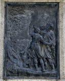 Ανακούφιση στην πηγή Leopold από το Johann Fruhwirth, Βιέννη, Αυστρία στοκ εικόνα με δικαίωμα ελεύθερης χρήσης