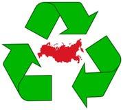 ανακυκλώνοντας Ρωσία Στοκ φωτογραφία με δικαίωμα ελεύθερης χρήσης