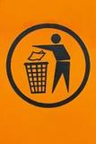 ανακύκλωσης σημάδι δοχε Στοκ φωτογραφία με δικαίωμα ελεύθερης χρήσης