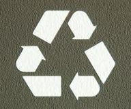 ανακύκλωσης σύμβολο εικονιδίων Στοκ εικόνα με δικαίωμα ελεύθερης χρήσης