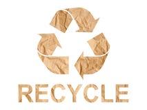 Ανακύκλωσης σύμβολο εγγράφου Στοκ φωτογραφία με δικαίωμα ελεύθερης χρήσης
