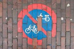 ανακύκλωση κανενός σημα&delt Στοκ φωτογραφία με δικαίωμα ελεύθερης χρήσης