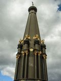Αναμνηστικά επιτύμβια στήλη προς τιμή τη νίκη στον πόλεμο 1812 στην πόλη Maloyaroslavets στη Ρωσία Στοκ εικόνες με δικαίωμα ελεύθερης χρήσης
