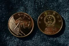 Αναμνηστικά νομίσματα του 2017 και η λέξη Στοκ εικόνες με δικαίωμα ελεύθερης χρήσης