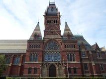 Αναμνηστική αίθουσα, Πανεπιστήμιο του Χάρβαρντ, Καίμπριτζ, Μασαχουσέτη, ΗΠΑ Στοκ Εικόνες